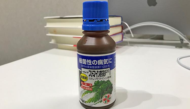 住友化学園芸ストマイ液剤20